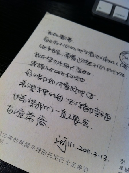 明信片@HK