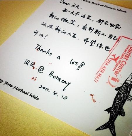 明信片@长滩