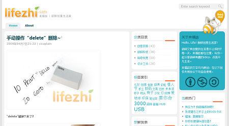 来福誌网站首页截图