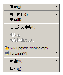 TortoiseSVN_Upgrading the Working Copy_1
